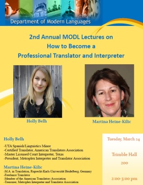 2nd Annual MODL Lectures - Trans-Inter